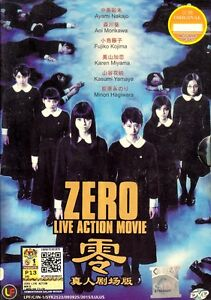 Fatal Frame / Zero Live Action Japanese Movie DVD English Sub _ All Region