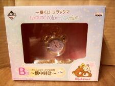 Rilakkuma Fortune Color Collection Japan Ichiban Kuji Pocket Watch Banpresto