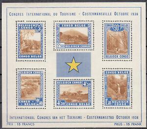 Belgian Congo - 1938 National Parks S/S Sc# B26 - MNH (7016)
