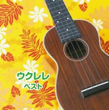 RYO NATOYAMA-UKULELE-JAPA From japan