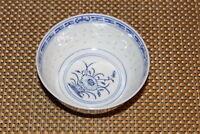 Chinese Blue & White Porcelain Bowl Flower Center Signed Marked Bottom Bowl
