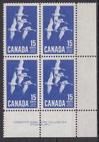 CANADA #415 15¢ Canada Goose LR Plate #1 Block MNH