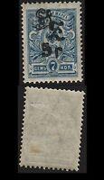 Armenia, 1920, SC 212, mint. 4834