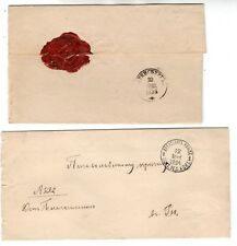 1885 & 1894 Lot of 2 PRE STAMP COVERS ARENSBURG ESTONIA IMPERIAL RUSSIA RUSSIAN