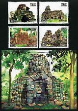 Cambodia Khmere Kambodscha 2015 Ruinen Banteay Chhmar Tempel Archäologie MNH