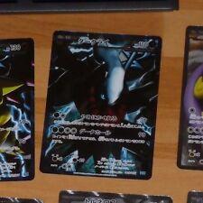 POKEMON RARE FULL ART EX JAPANESE CARD HOLO PRISM CARTE 005/016 DARKRAI JAPAN NM