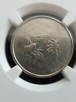 2000 Washington Quarter 25C South Carolina Mint Error Obv & Rev Str Thru