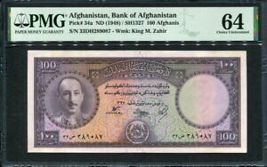 Afghanistan 1948, 100 Afghanis, P34a, PMG 64 UNC