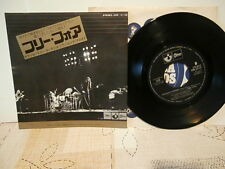 "pink floyd""free four""single7"".japon.1972.odeon:eor 1049.very rare"