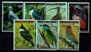 Equatorial Guinea 1976 Mi. 947B-953B MNH 100% birds