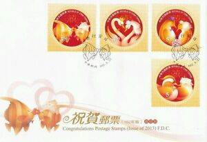 Congratulation Taiwan 2013 Valentines Love Wedding Swan Bird Fish (stamp FDC)