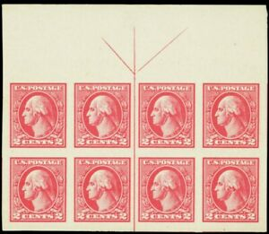 534, Mint 2¢ Superb NH Top Arrow Block of Eight Stamps With PSE - Stuart Katz