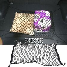 FOR MITSUBISHI LANCER GALANT OUTLANDER ASX PAJERO REAR TRUNK CARGO NET MESH MAT