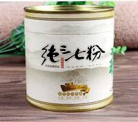 Wenshan Panax Notoginseng Powder【三七粉250g/罐】San Qi云南 文山超细粉三七头打粉中國雲南Herbal