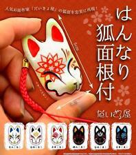 Hannari(elegant) Japanese fox mask strap Complete Set 1/6 Daikyo-Ya So-ta