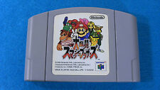 Super Smash Bros. (Nintendo 64 N64, 1999) Japan Import