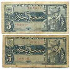 Russia USSR State Treasury 2 Notes 5 Rubles 1938 (Aa-YAya) F and (AA-YAYA) VG