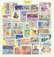 Die Sowjetunion. Briefmarkenpartei 1960. Sieh dir das Foto an. а196.