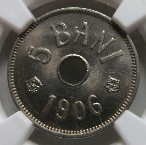 ROMANIA 5 bani 1906 J NGC MS 66 UNC Superb