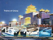 Sierra Leone 2014 MNH Trains of China 4v M/S Beijing West Railway Station CRH1