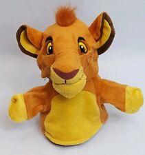 "Rare Disney Lion King Special Edition Simba Reversable Hand Puppet 10"" HTF"
