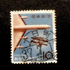 JAPAN Old Postage 10 Yen Aniversary 50 Years For Airplan1962Y Tokamachi Stamp