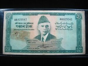PAKISTAN 50 RUPEES 1964 P17 TAPE 543# BANK CURRENCY BANKNOTE MONEY