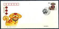 China 2006 Ersttagsbrief 100% ** Jahr Bing-Xu