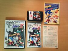 Monster World IV - JAPAN Sega Mega Drive