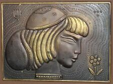 Vintage Soviet Russian brass wall decor plaque woman and flower