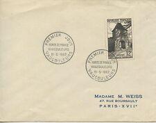 FIRST DAY COVER / PREMIER JOUR FRANCE / VAUCOULEURS 1952 / COTE 25 €