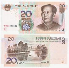 China P-905 2005 20 Yuan (Gem Unc)