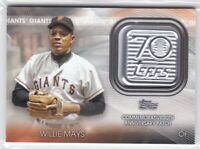 2021 TOPPS BASEBALL <WILLIE MAYS> SAN FRANCISCO GIANTS 70th ANNIVERSARY PATCH