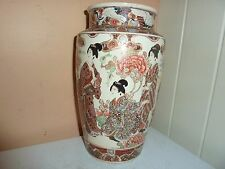 19THCENT JAPANESE SATSUMA POTTERY 24.3CM VASE WITH FEMALE FIGURES &PATTERN DECOR