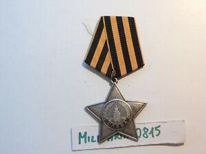 UDSSR,CCCP, Sowjetunion Ruhmesorden, 3. Klasse: Nr . 224639 Variante  4