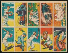 1951 Joe DiMaggio Japanese Baseball Menko Uncut Card Sheet w/ Victor Starffin