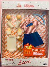 Vtg Nib Licca Doll McDonald's Stripe Dress Fries Meal Set Outfit Japan 80 90s