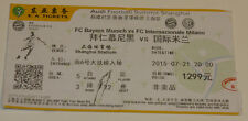 old ticket Bayern Munchen - Inter Milan in China Shanghai 2015 Germany Italy