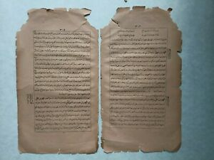 Early Islamic/Arabic 19th Century Printed Old Paper 2 Leaves  Page 4 ZN65