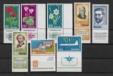 Israel 1959 kleines Lot mit Tab postfrisch