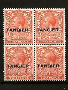 TANGIER  (Y-013) 1927 SG234 2d ORANGE BLOCK OF 4 VERY FINE UMM / MNH SEE SCAN