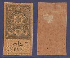 1919 IMPERF 3 Rubles MH OG Azerbaijan Musavatist Revenue Fiscal Baku