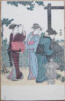 Geisha Girl/Three Japanese Women 1912 Artist-Signed Postcard - Japan