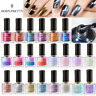 BORN PRETTY Holographisch Nagellack Magnetic 3D Cat Eye Nail Polish  DIY