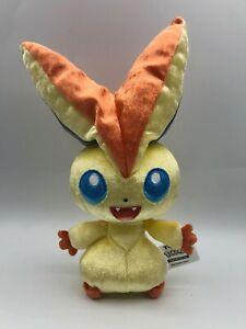 Official Tomy Pokemon Victini 20th Anniversary Plush Stuffed Toy Animal Nintendo