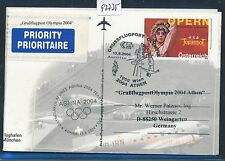 97735) AUA Olympiade So-LP Wien - Athen 13.8.2004 music Oper opera