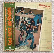 DR. HOOK - BANKRUPT - PROMO-JAPAN-JAPANESE-OBI-RARE WLP - LP VINYL RECORD Obie