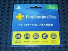 SONY PlayStation Plus Subscription Code 1 Year 12 Months 365 Days PS4 DLC JAPAN