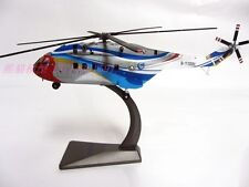 AC313 civilian military helicopter model 1-48 (L)