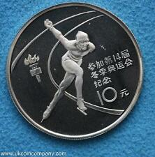 1984 China Silver Proof 10 Yuan Coin Olympic Speed Skater Scarce Coin
